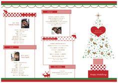席次表/クリスマスウェディング