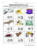 Phonics worksheets- print, laminate, add a magnet to back & magnet letters. (work station)