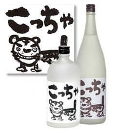 Kawaii sake packaging