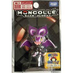"Pokemon 2015 Noibat Tomy 2"" Monster Collection Plastic Figure MC-071"