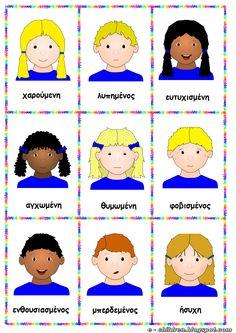συναισθηματα - Αναζήτηση Google Play Therapy, Speech Therapy, Therapy Ideas, Emotions Preschool, Greek Language, Feelings And Emotions, Special Education, Autism, Psychology