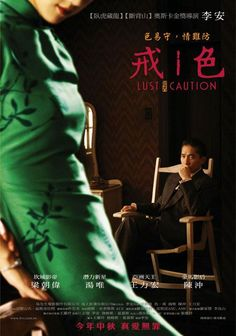 Lust, Caution... Asian movie posters
