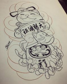 japanese tattoos for women Japanese Drawings, Japanese Tattoo Art, Japanese Tattoo Designs, Japanese Sleeve Tattoos, Japanese Art, Japanese Prints, Daruma Doll Tattoo, Lucky Cat Tattoo, Japan Tattoo Design
