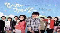 Lee Hyeon Seob - 내게 인생이란  (Ugly Alert OST Part 1)
