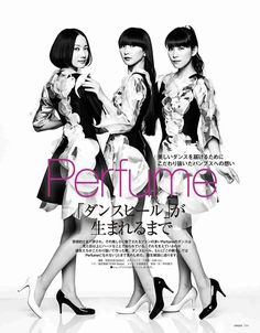 Perfume in Ginger Magazine October 2017 Creed Perfume, Perfume Jpop, Versace Perfume, Aromatherapy, Girl Group, Asian Girl, Fragrance, Trending Outfits, Beauty