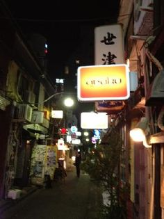 Golden Gai loads of bars shinjuku