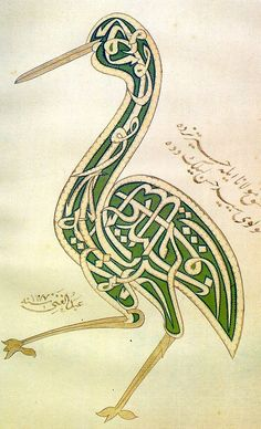 Beautiful pictures of Arabic calligraphy or Arabic word made into pictures