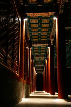 Aman at Summer Palace, Beijing, China designed by Jean Michel Gathy Architect