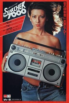 The Searcher 7000 Stereo Cassette Player Japan 1977 80s Ads, Retro Advertising, Retro Ads, Vintage Advertisements, Vintage Ads, 1980s, Radios, Boombox, Audio Vintage