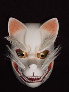 Japanese Noh Masks Kagura Ryuko (Dragon Fox)