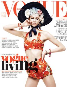 Gotta love Karlie Vogue Girl – Karlie Kloss wears Dolce & Gabbana on the March cover of Vogue Korea, shot by Rafael Stahelin. This will mark Karlie's fourth Vogue cover within the last six months. V Magazine, Vogue Magazine Covers, Fashion Magazine Cover, Fashion Cover, Vogue Covers, Magazine Spreads, Magazine Design, Vogue Korea, Vogue Japan