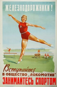 Propaganda posters were among the most significant tools for influencing public opinion in the Soviet Union. The text that accompanied each . Communist Propaganda, Propaganda Art, Soviet Art, Soviet Union, Russian Posters, Facebook Poster, Gymnastics Posters, Original Travel, Retro Advertising