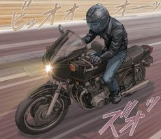 正直な話、車は好きだがバイクはそれほど興味がなかった。というより、中型免許さえ持っていない私が、オートバイの話をするのはどうかと正直思うのだが、ときたまロレンス編集部のある広尾に立ち寄るたびに見かける黒くて角っぽい、古いカワサキにはどこか惹かれるものを感じていた。