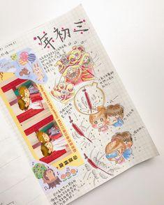 [2018 Week8] #手帳 #手繪 #插畫 #繪圖 #紙膠帶 #香港插畫 #香港插圖 #日常#生活 #落書き #illustration #doodle #bulletjournal #bujo #bujoaddict #bujolove #washitape #maskingtape  #journaling #hongkongdraw #hkdrawing #hkart #hkillustration #hkillustrator #hk #hkiger #hkig