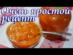 Абрикосовое варенье с апельсинами | ГОТОВИМ ВКУСНО И ПО-ДОМАШНЕМУ
