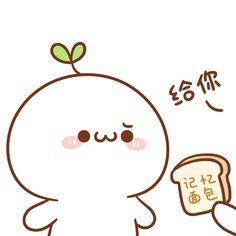 Drawing Cartoon Characters, Cartoon Drawings, Easy Drawings, Note Doodles, Simple Doodles, Kawaii Faces, Kawaii Art, Peach Wallpaper, Cat Icon