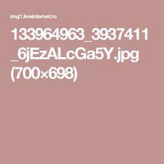 133964963_3937411_6jEzALcGa5Y.jpg (700×698)