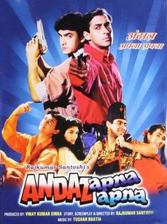 Andaz Apna Apna Hindi Movie Online - Aamir Khan, Salman Khan, Raveena Tandon, Karisma Kapoor, Paresh Raval, Shakti Kapoor and Kajol. Directed by Rajkumar Santoshi. Music by Tushar Bhatiah. 1994 [U] ENGLISH SUBTITLE