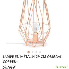 Lampe | @giftryapp