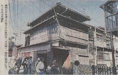 新潟十四番町遊廓水田楼について お散歩日記