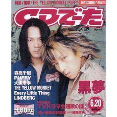 CDでーた 1997年06月20日号 Vol.9/No.11 黒夢 Singing, My Love, Music, Movie Posters, Musica, Musik, Film Poster, Popcorn Posters, Muziek