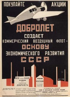 'Dobrolet' ad poster by Alexander Rodchenko, c.1923 in high resolution