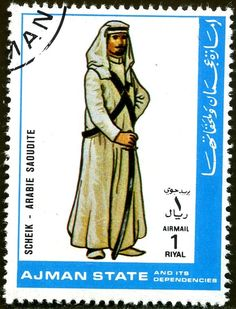 Stamp: South Arabia (Ajman) (Military Uniforms) Mi:AJ 2552A