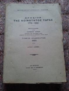Αρχειόν της κοινότητος Ύδρας 1778-1832 by MedievalMoonGoddess on Etsy