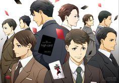 埋め込み画像 I Love Anime, Me Me Me Anime, Joker Game Anime, Best Series, Game Art, Fandoms, Animation, Manga, Games