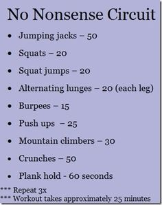 Quick At Home Exercise Routine #workoutinspiration, look better in #lingerie