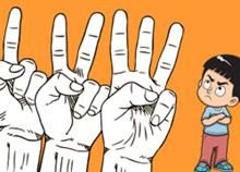 «Θα μετρήσω μέχρι το 3»: Πώς να πειθαρχείτε το παιδί με αυτή την προειδοποίηση Father