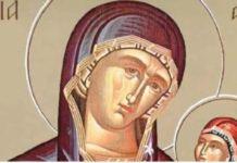 Αγία Άννα: H Ευχή που λύει τα δεσμά της ατεκνίας(Διαβάστε την)