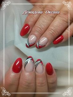 Beautiful nail art designs that are just too cute to resist. It's time to try out something new with your nail art. Holiday Nails, Christmas Nails, Nagellack Design, Gothic Nails, Crazy Nails, Hot Nails, Nagel Gel, Perfect Nails, French Nails