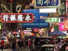 Hong Kong filming at night 1