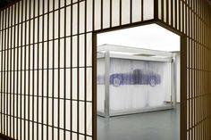 """L'installation Formafantasma pour Lexus """"révéler l'inattendu"""""""
