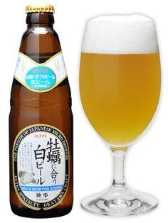 """地ビール""""独歩"""":宮下酒造、『牡蠣に合う白ビール"""