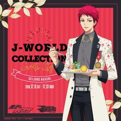 Kuroko no Basket - Akashi Seijurou Kuroko No Basket Characters, J Words, Kiseki No Sedai, Akashi Seijuro, Akakuro, Generation Of Miracles, Kuroko's Basketball, Manga Art, Anime Guys