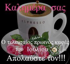 Espresso, Mina, Tableware, Espresso Coffee, Dinnerware, Tablewares, Dishes, Place Settings, Espresso Drinks