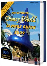 How to get a Disney pin code for discounts!