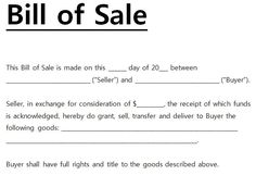 When a seller and a buyer have an exchange of personal property, a Bill of Sales is included. A bill of sales is the formal document used to transfer ownership. A bill of sale must include name of seller, buyer, consideration, description of the personal property, statement of ownership and date of sales. Bill of sale is a contract and can be received in a variety of forms.