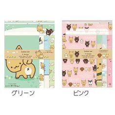 Iiwaken Various Poses Excuse theme letter set