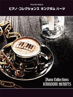 Piano Collections Kingdom Hearts  Game Sheet Music