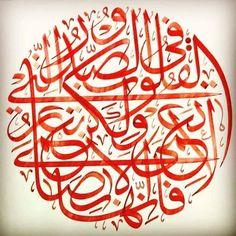 Arabic Font, Islamic Calligraphy, Types Of Art, Islamic Art, Flowers, Fonts, Board, Designer Fonts, Art Types