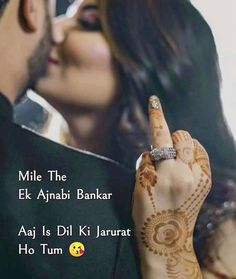 Mile the ek ajnabi ban kar. Love Smile Quotes, Love Sayings, Short Quotes Love, Muslim Love Quotes, First Love Quotes, Love Picture Quotes, Love Quotes Poetry, Mixed Feelings Quotes, Couples Quotes Love