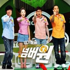 ASKKPOP,DRAMASTYLE KBS Emergency Escape Number One (February 22, 2016) Korea's first disaster, which introduces the risk of various disasters and day-to-day lives, thinking about preventive measures, such as Cope and safety is a variety program.  Crisis Escape No. 1 (Hangul: 위기탈출 넘버원) is a 2005 South Korean television program. It airs on KBS 2TV on Monday at 20:55 beginning July 9, 2005.   	 		 			Crisis Escape No. 1 		 		 			Genre 			Variety 		 		 			Starring 			Kim Jong-kook 			Jeong…