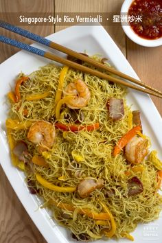 Singapore-Style Rice Vermicelli (星洲炒米) | An iconic Hong Kong dish that you cannot miss! | www.saucy-spatula.com
