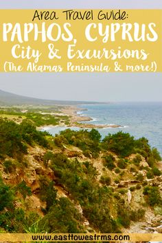 Paphos Travel Guide including the best Paphos excursions such as the Akamas Peninsula as well as the best things to do in Cyprus! Don't miss out on visiting Paphos town and the Akamas when traveling to Cyprus! #Paphos #Cyprus #VisitCyprus #Akamas