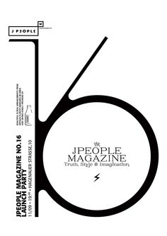 Jpeople Magazine No.16 Launch Party 11 September 2012 19:00 h Hagenauer Strasse 10 / Berlin Huuuge love to our creative contributors, ...