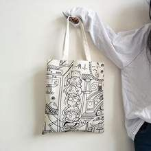 Download Eco Bag Faces All4green Bags Eco Bag Printed Shopping Bag
