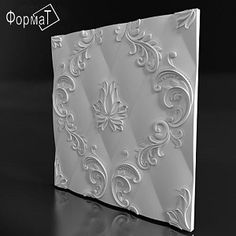 3d Tiles, Tapestry, Texture, Metal, Pattern, Pictures, Design, Home Decor, Licence Plates